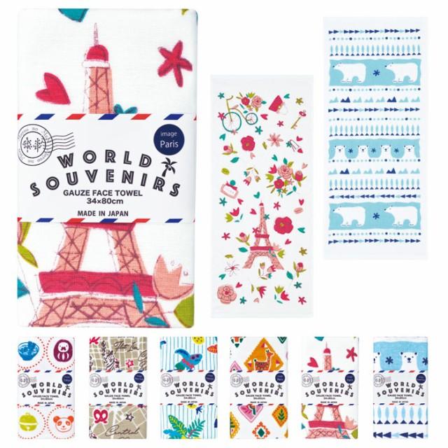 Moyoo no Mori World Souvenir ガーゼフェイスタ...