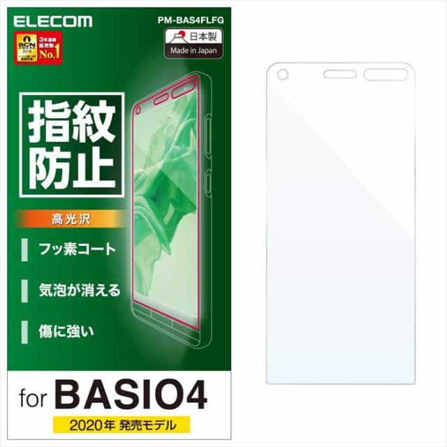 BASIO4 スマートフォン 液晶保護フィルム 指紋防...