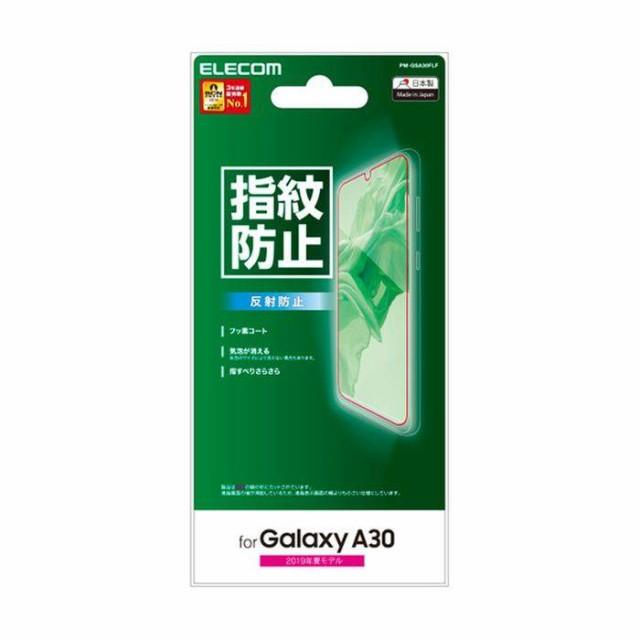 Galaxy A30 SCV43 保護フィルム ギャラクシー エ...
