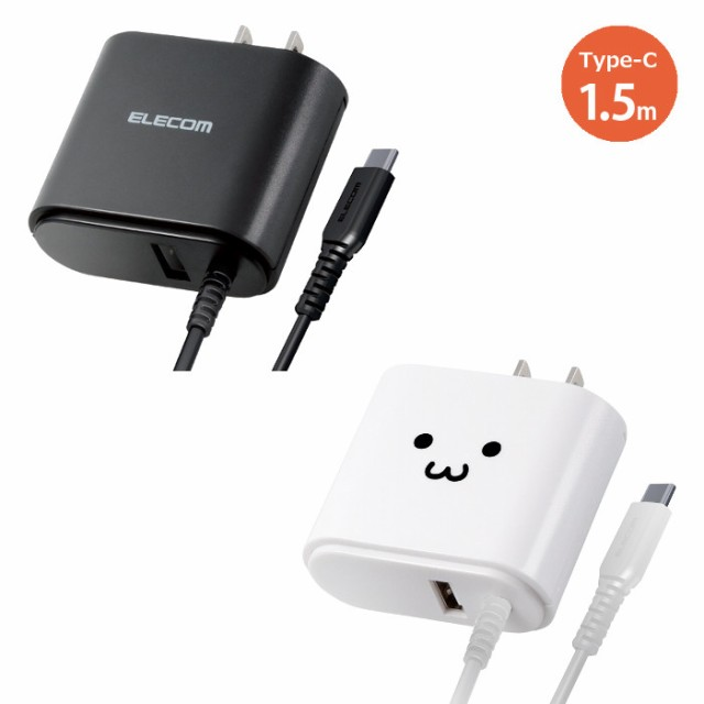 AC充電器 Type-Cケーブル+USBポート 2.4A ケーブ...