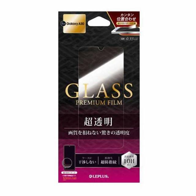 Galaxy A30 対応 SCV43 GalaxyA30 ガラスフィルム...