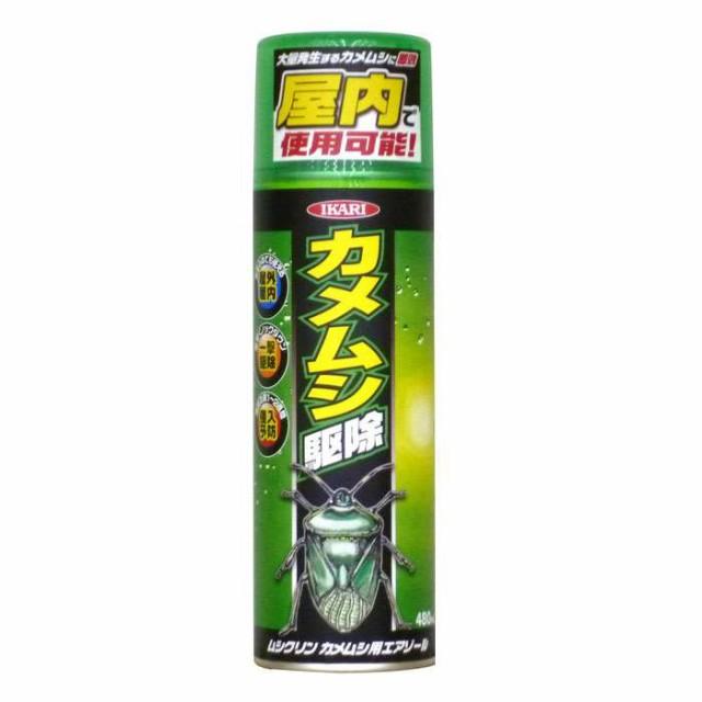 ムシクリン カメムシ用エアゾール 480ml カメムシ...