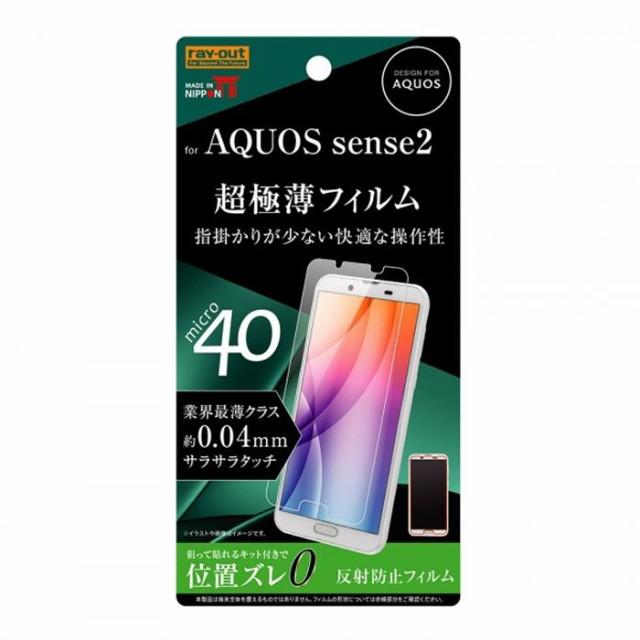 AQUOS sense2 SH-01L SHV43 フィルム 保護フィル...