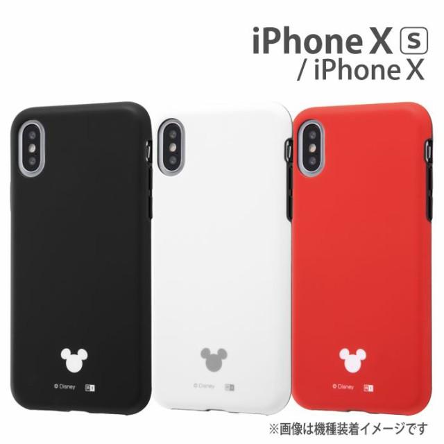 iPhone XS iPhone X 対応 iPhoneXS iPhoneX ケー...