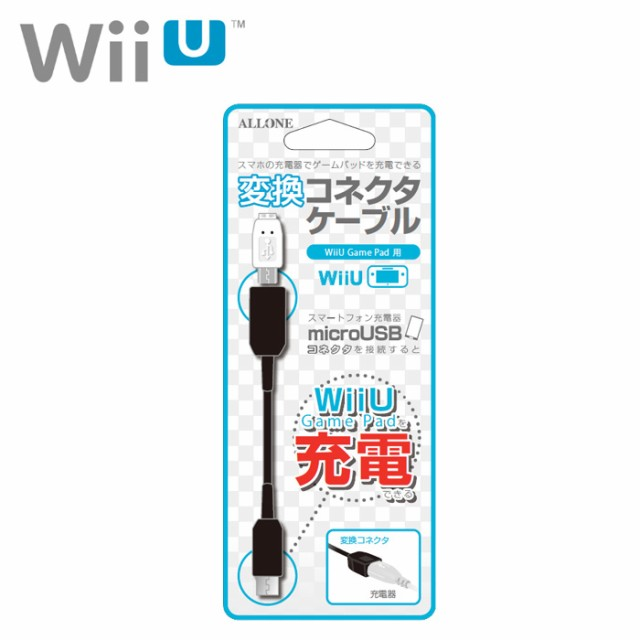 WiiU GamePad WiiUゲームパッド スマホ用充電器で...