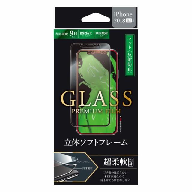 iPhone XR 保護フィルム ガラスフィルム 立体ソフ...