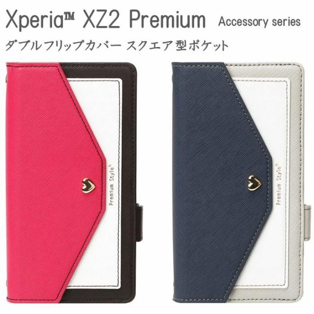 Xperia (TM) XZ2 Premium SO-04K SOV38 用 手帳...