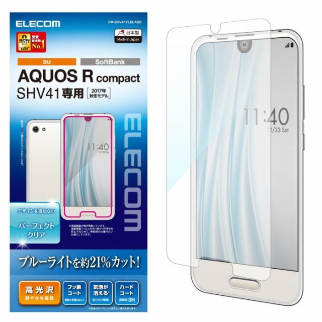 AQUOS R compact SHV41 用 フィルム 防指紋 反射...
