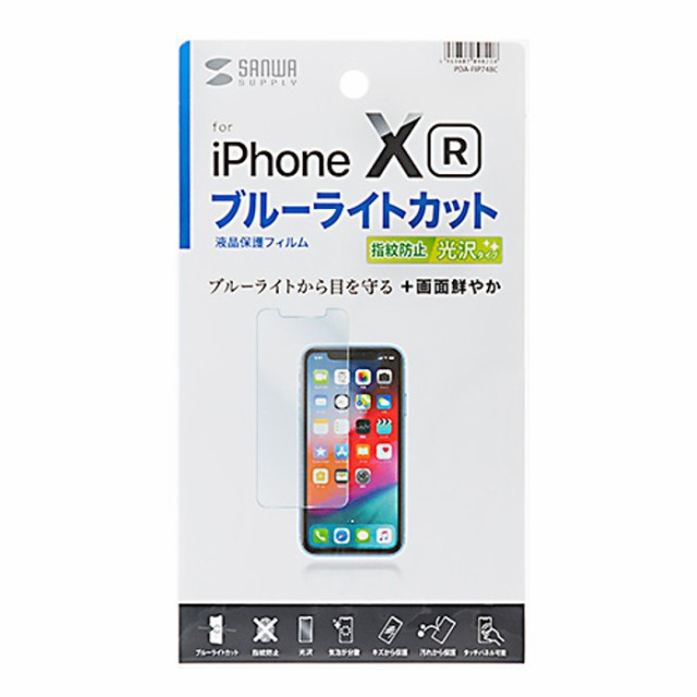 iPhone XR アイフォン テンアール 6.1インチ 用 ...