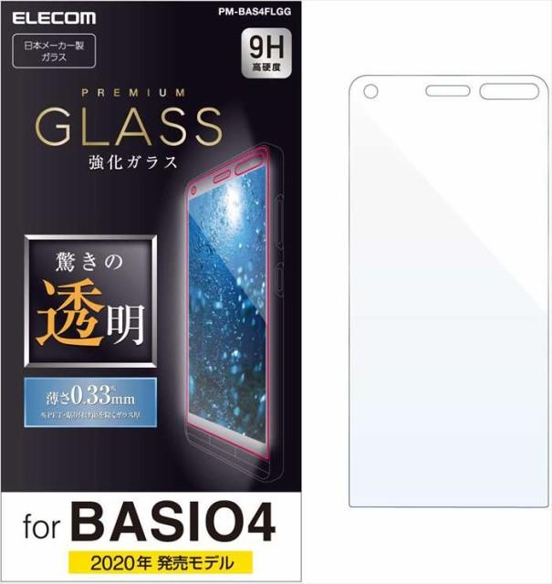 BASIO4 液晶保護ガラス ガラスフィルム 0.33mm 強...