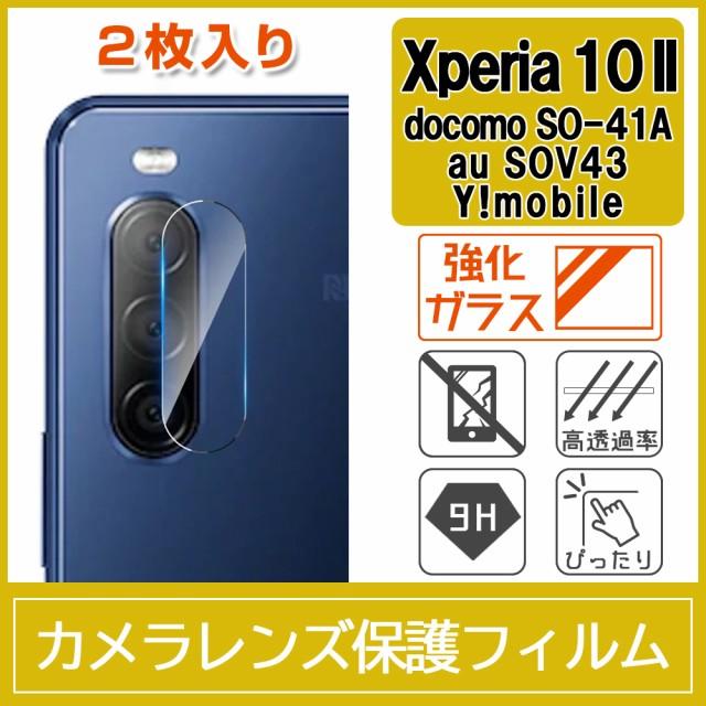 Xperia 10 II SO-41A SOV43 カメラ レンズ 保護フ...