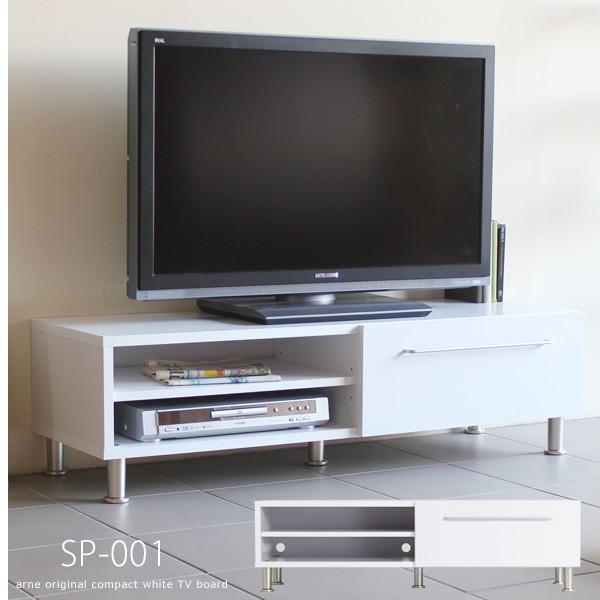 テレビ台 収納 白 テレビボード 120 ホワイト お...