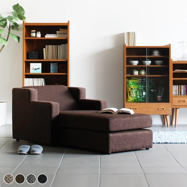 うたた寝できる ソファ 布張り 一人用ソファー おしゃれ 北欧 カフェ 読書 カウチソファ Neru sofa ファブリック