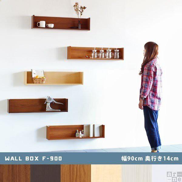 ウォールラック 壁掛け 棚 収納 木製 壁掛けラッ...