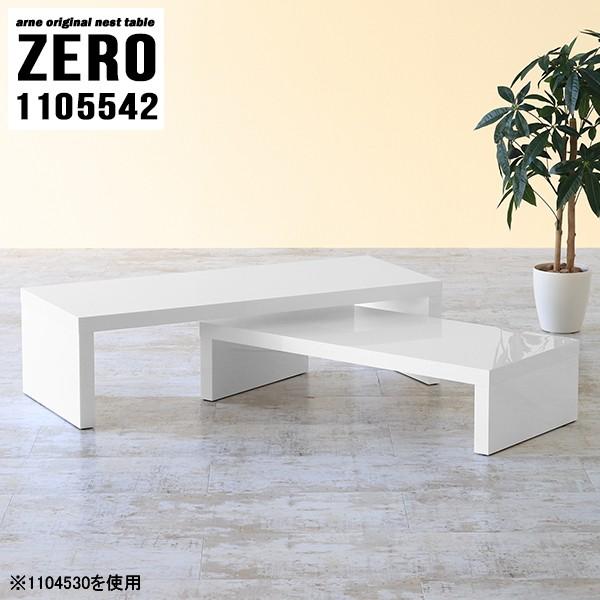ローテーブル 白 鏡面 コの字 テーブル 伸縮 座卓...