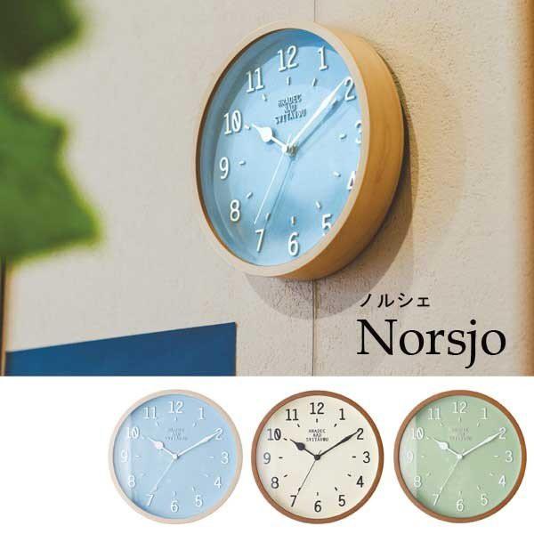 掛け時計 壁掛け時計 電波時計 北欧 カフェ イン...