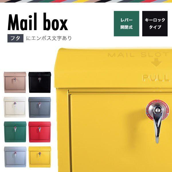郵便ポスト 郵便受け おしゃれ メールボックス TK...