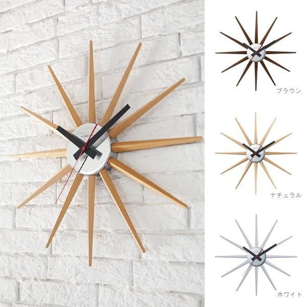 壁掛け時計 おしゃれ 木製 Atras 2-clock TK-2074...