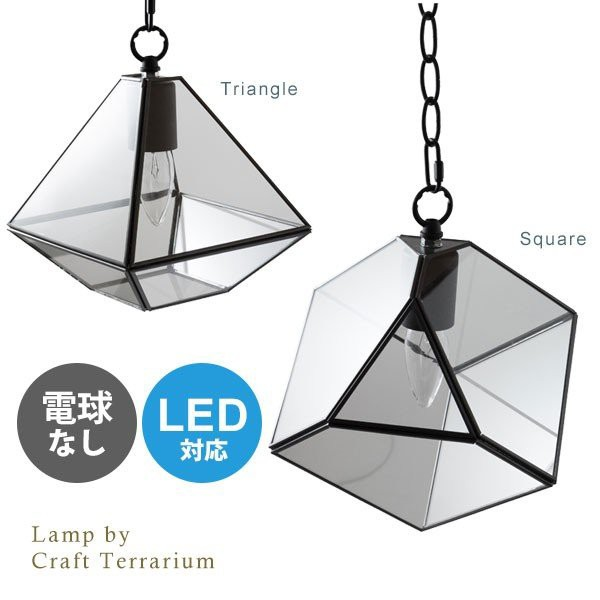 ペンダントライト 照明器具 天井照明 ガラス 0024...