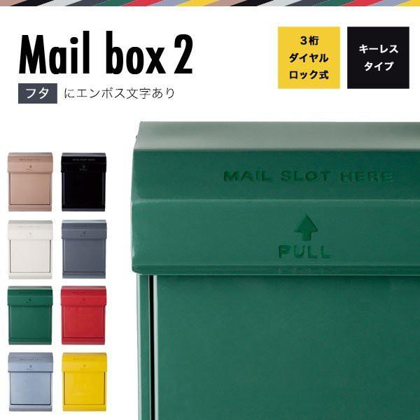 ポスト 郵便受け 壁掛け 壁付け 郵便ポスト アメ...