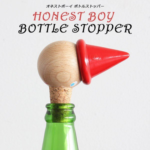 ボトルストッパー 面白雑貨 ピノキオ ワインボト...