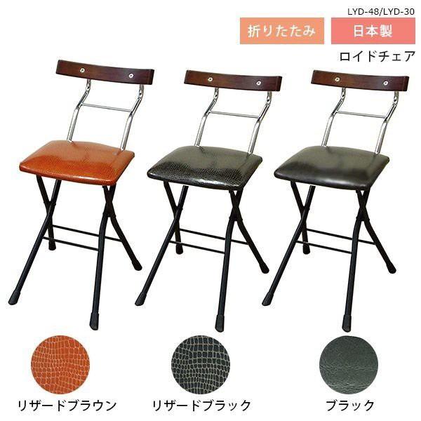折りたたみチェア ダイニングチェア 椅子 おしゃ...