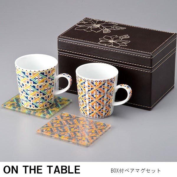 マグカップ おしゃれ 北欧 コースター コップ ペ...