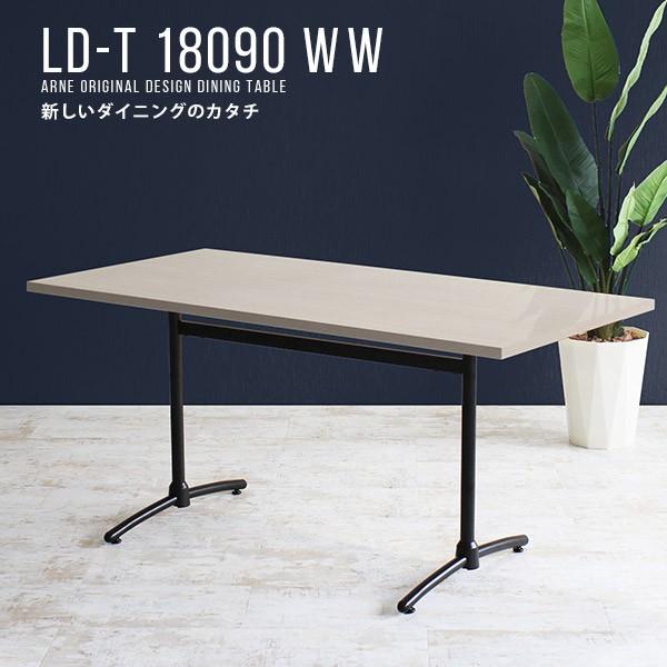 テーブル ダイニングテーブル 180cm 鏡面 幅 180 ...