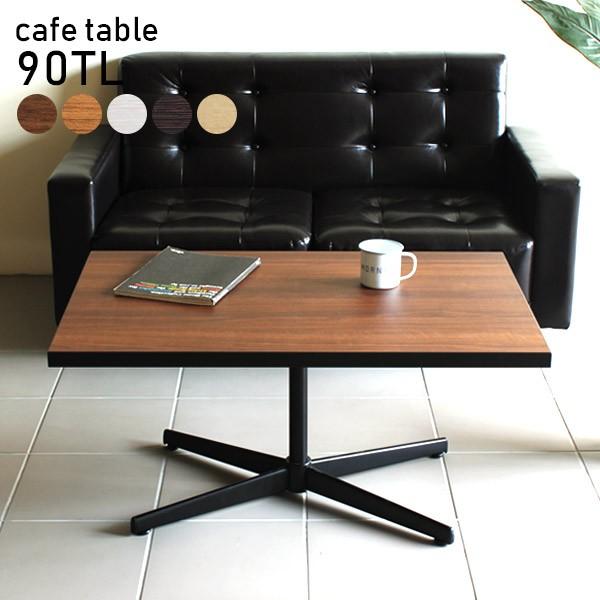 カフェテーブル おしゃれ ローテーブル 木製 北欧...