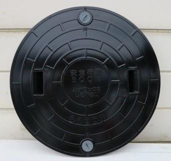 450 浄化槽マンホール(蓋) ブラック