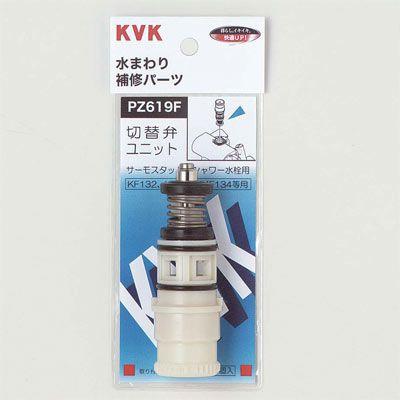 KVK サーモスタットシャワー切替弁ユニット PZ619...