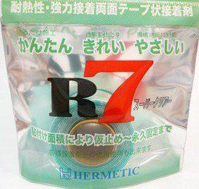 両面テープ R7スーパークリアー (超強粘着テープ...