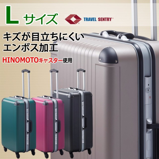 スーツケース エキスパートTG2ハードキャリー...