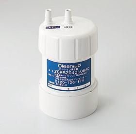 クリナップ浄水器カートリッジZSRBZ040L09AC /RC-...