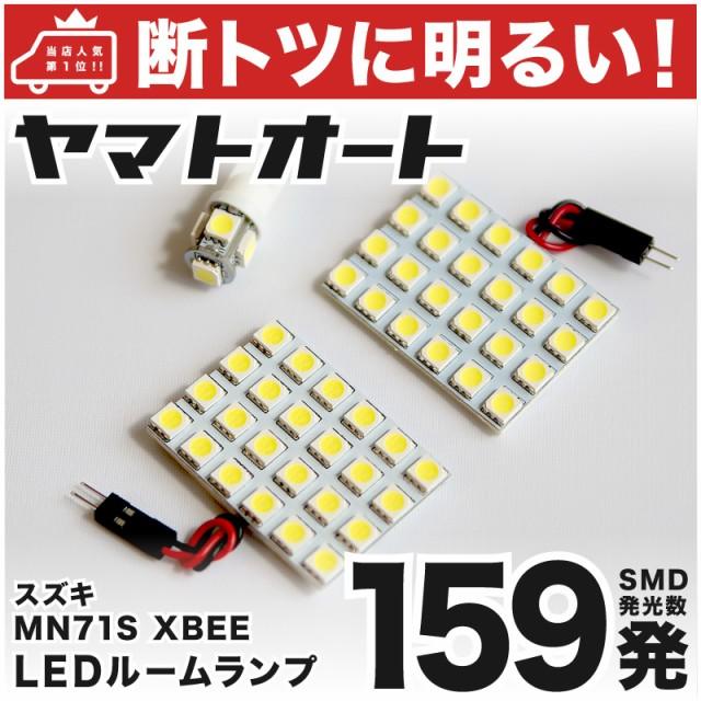 【断トツ159発!!】 MN71S クロスビー XBEE ハイブ...