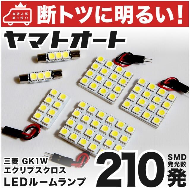【断トツ210発!!】 GK1W 新型 エクリプスクロス L...