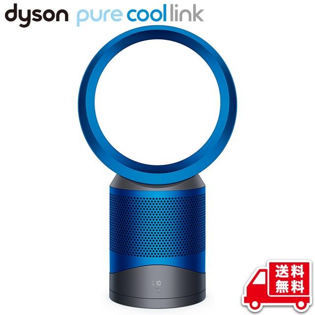 ダイソン Dyson 空気清浄器 テーブルファン Pure Cool Link テーブルファン DP03IB