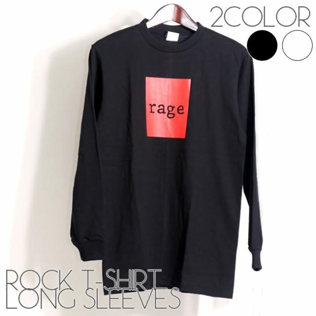 ロックTシャツ バンド 長袖 メンズ Rage Against ...