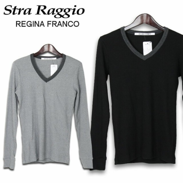 送料無料!Stra Raggio 長袖Vネックカットソー 2...