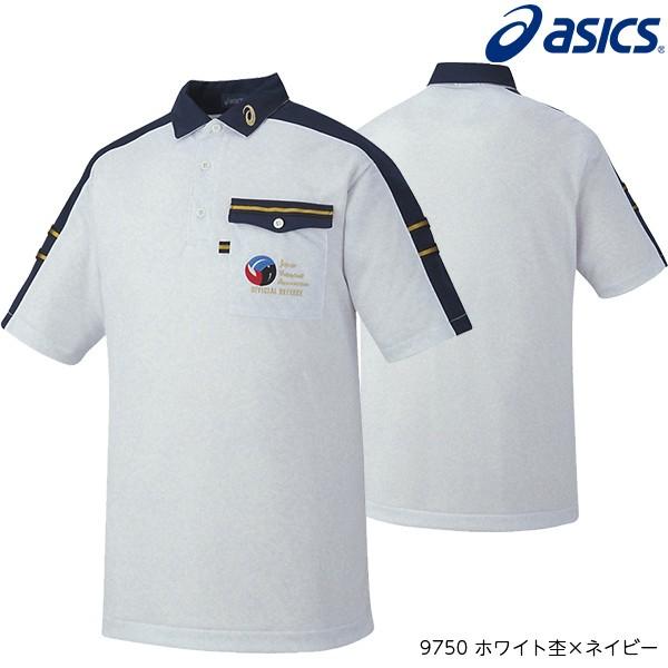 アシックス(asics) レフリーシャツ 半袖 バ...