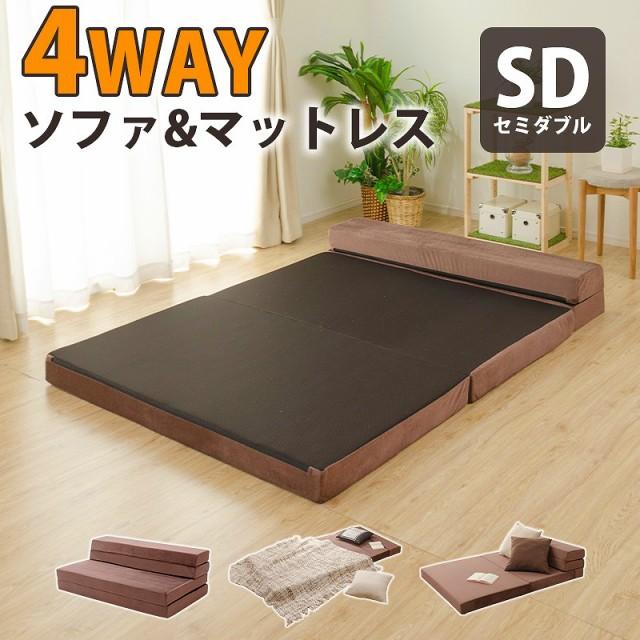 セミダブルサイズ 折りたたみマットレス 日本製 ...