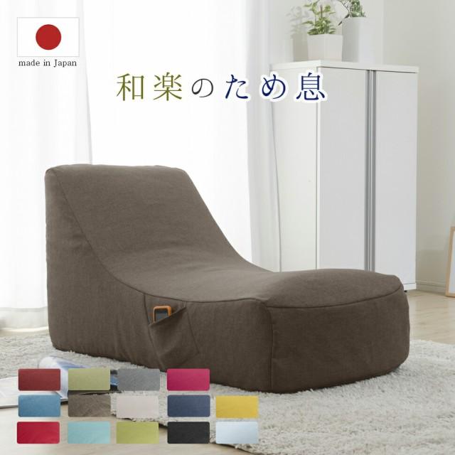 座椅子【和楽のため息】座いす 座イス 日本製 ハ...