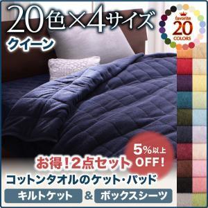20色から選べる 365日気持ちいい コットンタオル ...