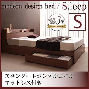 ベッド シングル シングルベッド 収納ベッド S.le...