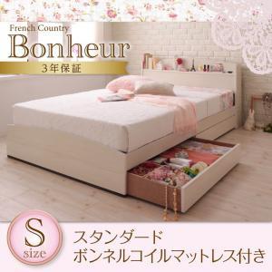 ベッド シングル シングルベッド 収納ベッド 収納...