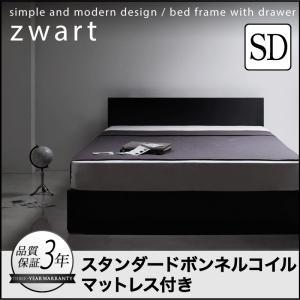 引き出し付きベッド シンプルベッド 収納ベッド ...