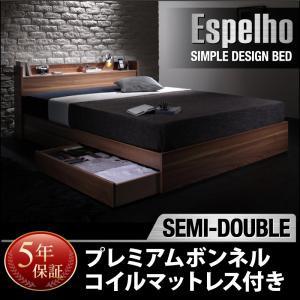 引き出し付きベッド 収納ベッド Espelho エスペリ...