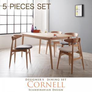 北欧デザイナーズ ダイニングセット Cornell コーネル/5点セット(テーブル+チェアA×4) ダイニングテーブルセット 北欧デザイナーズダイ