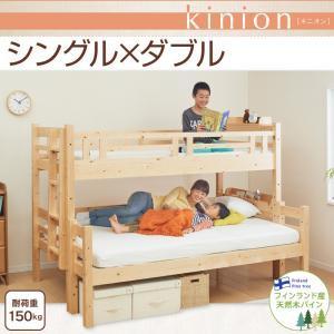 ダブルサイズになる・添い寝ができる二段ベッド【...