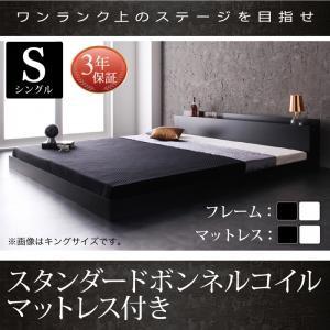 ベッド シングル ローベッド フロアベッド シング...